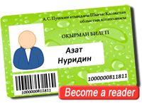 Become a reader